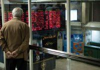 سهم ناچیز خراسان رضوی در بازار سرمایه