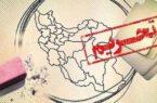 طراحان تحريم چه برنام هاي براي اقتصاد ايران چيدند