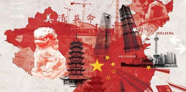 چین چطور به دومین کشور قدرتمند جهان تبدیل شد