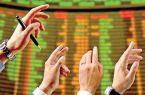 نقش بازار سرمایه در تحقق جهش تولید