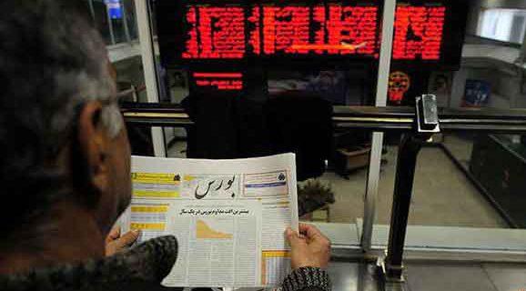 آینده بورس در سال ۹۹  مراقب ریسکهای جانبی بازار سرمایه باشید