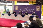 راهاندازی اولین مرکز نوآوری تولید محتوای دیجیتال کشور در مشهد