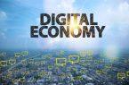 اقتصاد دیجیتال در ایران به کدام سو میرود؟