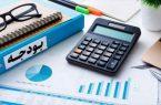 جزئیات ارقام بودجه ۱۴۰۰ ماجرای تکراری از لایحه تا قانون!