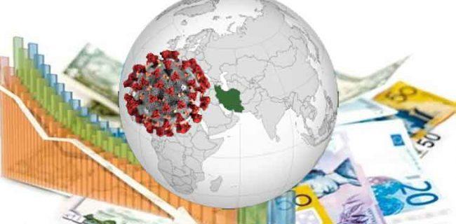 تأثیر کرونا بر اقتصاد جهان و ایران  و زمان بازگشت اقتصاد به روال عادی خود