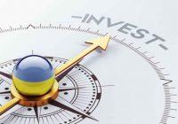 گزارش از وضعیت سرمایه گذاری خارجی<br>در ایران و جهان<br>مشکلات، راهکارها و پیش بینی ها