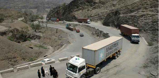 راه توسعه روابط ایران و افغانستان