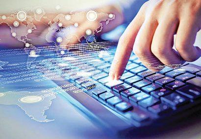 تجارت الکتـرونیک در جهان و ایران<br>و تأثیر کـرونا بر آن
